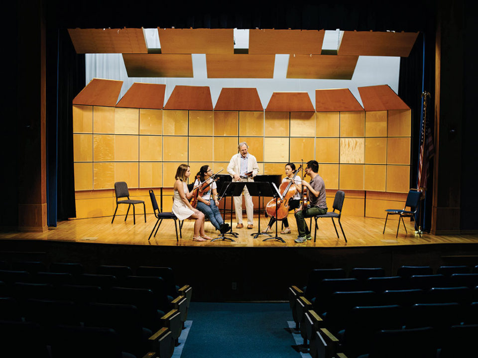 Students perform in the Amarnick-Goldstein Concert Hall